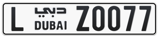 Dubai Plate number L Z0077 for sale on Numbers.ae