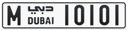 Dubai Plate number M 10101 for sale on Numbers.ae