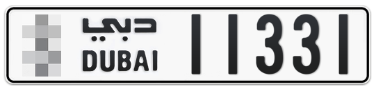 * 11331 - Plate numbers for sale in Dubai