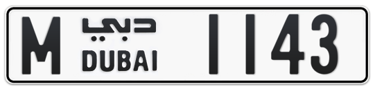 M 1143 - Plate numbers for sale in Dubai