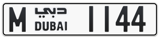 M 1144 - Plate numbers for sale in Dubai