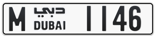 M 1146 - Plate numbers for sale in Dubai