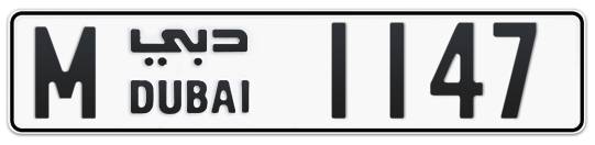 M 1147 - Plate numbers for sale in Dubai