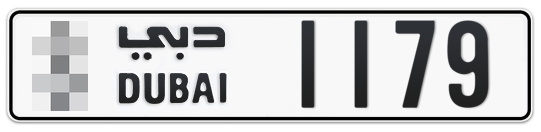 * 1179 - Plate numbers for sale in Dubai