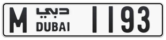 M 1193 - Plate numbers for sale in Dubai