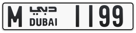 M 1199 - Plate numbers for sale in Dubai