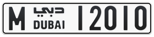 M 12010 - Plate numbers for sale in Dubai