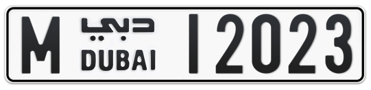 M 12023 - Plate numbers for sale in Dubai