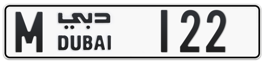 M 122 - Plate numbers for sale in Dubai