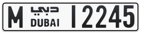 M 12245 - Plate numbers for sale in Dubai