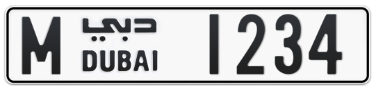 M 1234 - Plate numbers for sale in Dubai