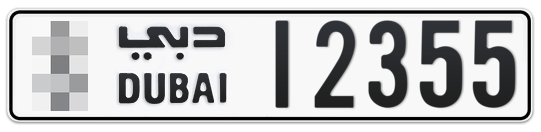 * 12355 - Plate numbers for sale in Dubai