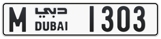 M 1303 - Plate numbers for sale in Dubai
