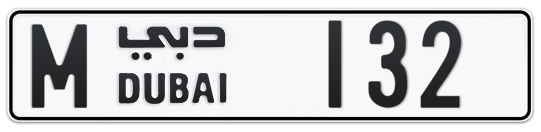 M 132 - Plate numbers for sale in Dubai