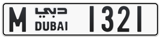 M 1321 - Plate numbers for sale in Dubai