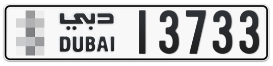 * 13733 - Plate numbers for sale in Dubai
