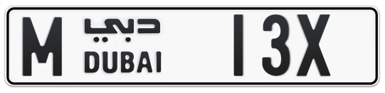 M 13X - Plate numbers for sale in Dubai