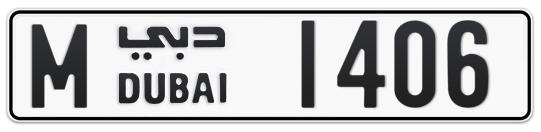 M 1406 - Plate numbers for sale in Dubai