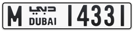 M 14331 - Plate numbers for sale in Dubai