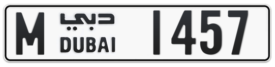 M 1457 - Plate numbers for sale in Dubai