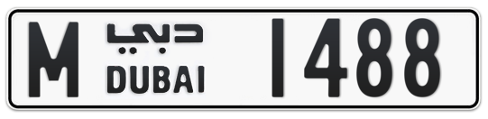 M 1488 - Plate numbers for sale in Dubai