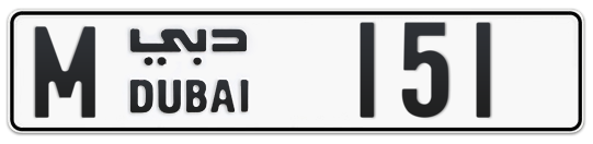M 151 - Plate numbers for sale in Dubai