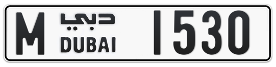 M 1530 - Plate numbers for sale in Dubai
