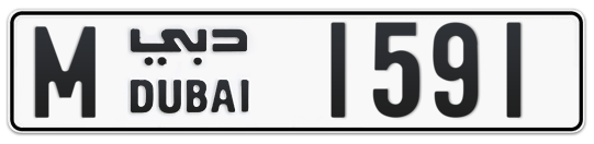M 1591 - Plate numbers for sale in Dubai