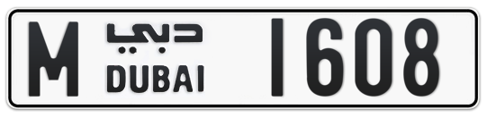 M 1608 - Plate numbers for sale in Dubai
