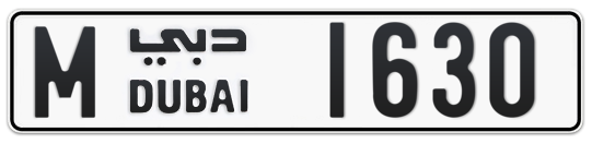 M 1630 - Plate numbers for sale in Dubai