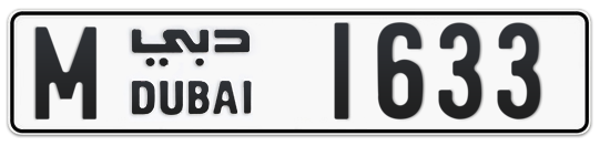 M 1633 - Plate numbers for sale in Dubai