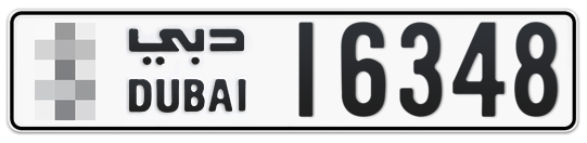 * 16348 - Plate numbers for sale in Dubai