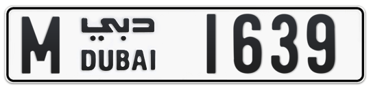 M 1639 - Plate numbers for sale in Dubai