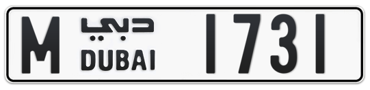 M 1731 - Plate numbers for sale in Dubai