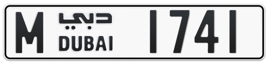M 1741 - Plate numbers for sale in Dubai