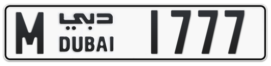 M 1777 - Plate numbers for sale in Dubai