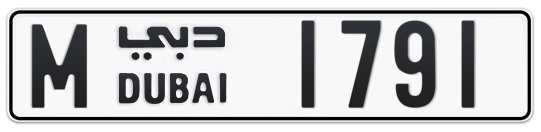 M 1791 - Plate numbers for sale in Dubai