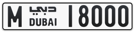 M 18000 - Plate numbers for sale in Dubai