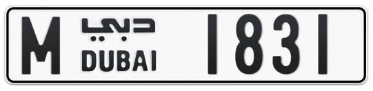 M 1831 - Plate numbers for sale in Dubai