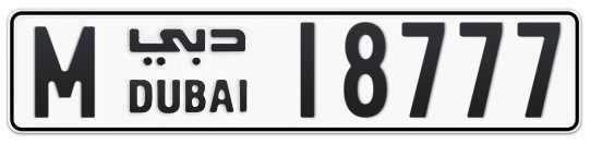 M 18777 - Plate numbers for sale in Dubai