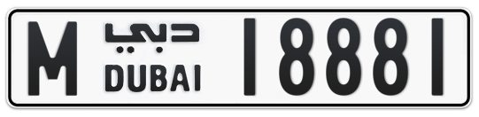 M 18881 - Plate numbers for sale in Dubai