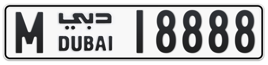 M 18888 - Plate numbers for sale in Dubai