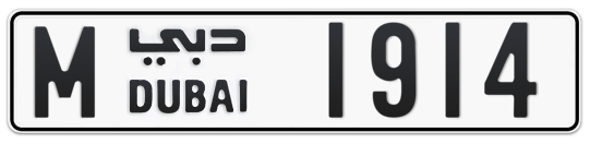 M 1914 - Plate numbers for sale in Dubai