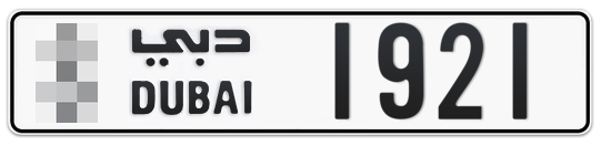 * 1921 - Plate numbers for sale in Dubai