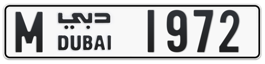 M 1972 - Plate numbers for sale in Dubai