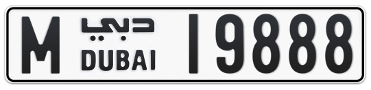 M 19888 - Plate numbers for sale in Dubai