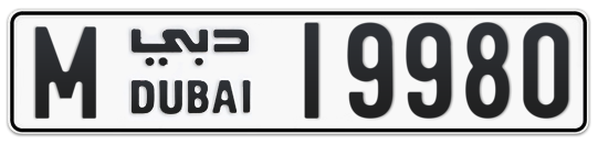 M 19980 - Plate numbers for sale in Dubai