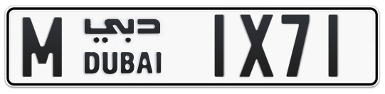M 1X71 - Plate numbers for sale in Dubai