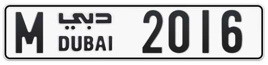 M 2016 - Plate numbers for sale in Dubai