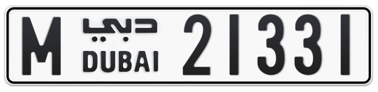 M 21331 - Plate numbers for sale in Dubai